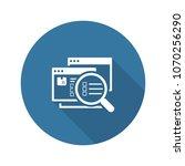 website optimization icon. flat ...