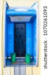 old phone booth box with two...   Shutterstock . vector #1070261093