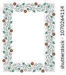 medieval manuscript floral... | Shutterstock .eps vector #1070264114