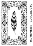 boho style graphic elements.... | Shutterstock .eps vector #1070307350