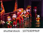 traditional vietnamese water... | Shutterstock . vector #1070309969
