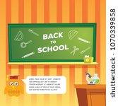 chalk board back to school in... | Shutterstock .eps vector #1070339858