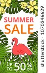 summer sale vertical web banner ... | Shutterstock .eps vector #1070346629