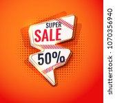 bright poster super sale.... | Shutterstock .eps vector #1070356940