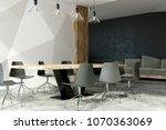 modern boarding room interior... | Shutterstock . vector #1070363069