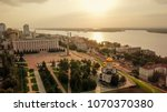 Small photo of Russia, Samara - September 14, 2017: view of the square of glory. Monument of Glory, the Temple in honor of the Holy Great Martyr George the Victorious. Government of Samara Region