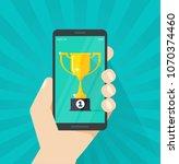online award goal achievement...   Shutterstock .eps vector #1070374460