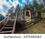 saint daniel sihastrul cave  ...   Shutterstock . vector #1070383364