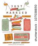 letterpress just married | Shutterstock .eps vector #107038850