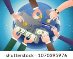fiscal monetary economic... | Shutterstock .eps vector #1070395976