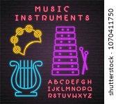 music instruments lyre ... | Shutterstock .eps vector #1070411750