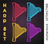 harp icon different colour set... | Shutterstock .eps vector #1070417588