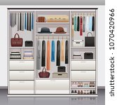 wardrobe accessories storage... | Shutterstock .eps vector #1070420966