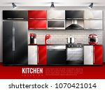 kitchen interior modern design... | Shutterstock .eps vector #1070421014