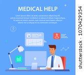 doctor working at office desk... | Shutterstock .eps vector #1070429354