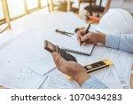 engineer man working in the... | Shutterstock . vector #1070434283