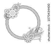 flowers decorative frame   Shutterstock .eps vector #1070434400