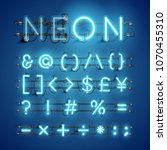 realistic neon font with wires... | Shutterstock .eps vector #1070455310