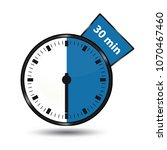 timer 30 minutes   vector... | Shutterstock .eps vector #1070467460