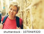 portrait of beautiful smiling... | Shutterstock . vector #1070469320