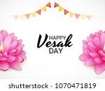 vector illustration of a banner ... | Shutterstock .eps vector #1070471819