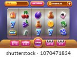 main screen for slots game.... | Shutterstock .eps vector #1070471834