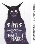 fantastic monster  seems like a ... | Shutterstock .eps vector #1070475083