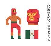 mexican wrestler luchador...   Shutterstock .eps vector #1070483570