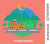 homecoming conceptual design | Shutterstock .eps vector #1070509349