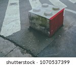 brick in the street grey and red | Shutterstock . vector #1070537399
