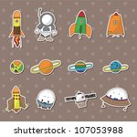 space stickers | Shutterstock .eps vector #107053988