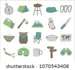 colorful camping icons. vector... | Shutterstock .eps vector #1070543408