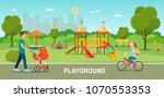 children playground. father... | Shutterstock .eps vector #1070553353