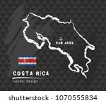 costa rica map  vector pen... | Shutterstock .eps vector #1070555834