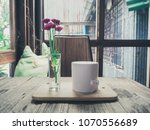 morning coffee and purple... | Shutterstock . vector #1070556689