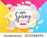 spring frame sale banner... | Shutterstock .eps vector #1070568593