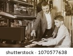 laughing boy and father... | Shutterstock . vector #1070577638