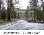 abandoned building baldone... | Shutterstock . vector #1070579684
