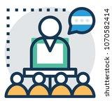 seminar flat vector... | Shutterstock .eps vector #1070582414