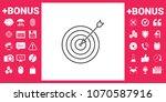 target  goal line icon | Shutterstock .eps vector #1070587916