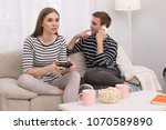 i love playing. joyful... | Shutterstock . vector #1070589890