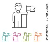 leader business people icons in ... | Shutterstock .eps vector #1070592506