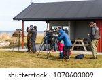 stora ror  sweden   april 7 ... | Shutterstock . vector #1070603009