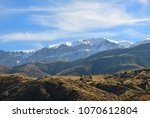 anatolia beautiful landscape.... | Shutterstock . vector #1070612804