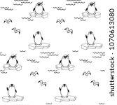 pattern for kids  girls and... | Shutterstock .eps vector #1070613080