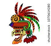 head of an indian vector... | Shutterstock .eps vector #1070614280