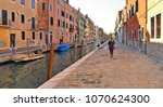 colorful corners and old... | Shutterstock . vector #1070624300