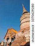 Small photo of Pagoda in Wat Khoa Kob public temple in Nakhon Sawan, Thailand.
