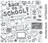 back to school supplies sketchy ... | Shutterstock .eps vector #107066303