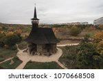 dron view on old wooden church... | Shutterstock . vector #1070668508